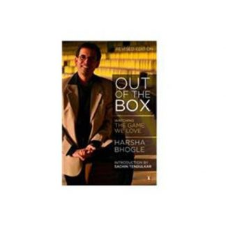 Out of the BOx- Harsha Bhogle: Sportz Point Sports Book Store